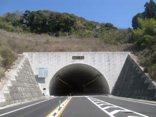 指方トンネル