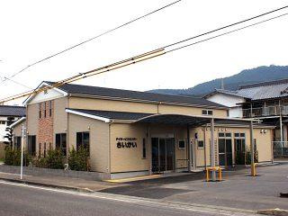 医療法人太田病院 デイサービスセンター 新築工事